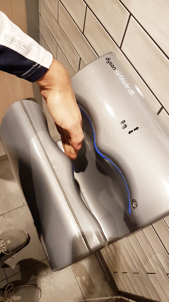 citizenrod bad design dyson air blade hand dryer